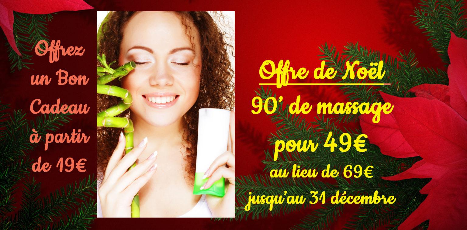 Offre Cadeaux Noël